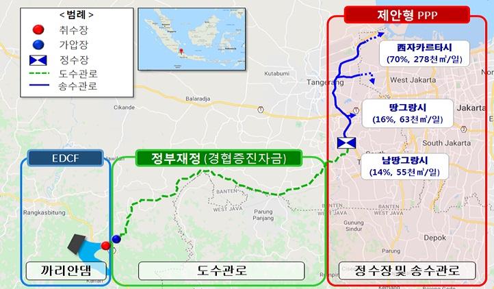 한국수자원공사 '인도네시아 까리안 광역상수도 사업' 최종 수주