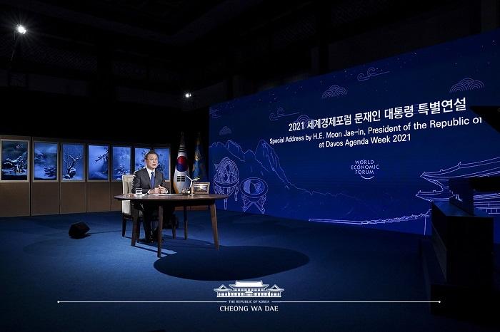 2021 세계경제포럼(WEF) 문재인 대통령 특별연설