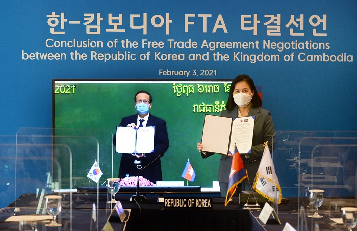한-캄보디아 FTA 협상타결 선언식