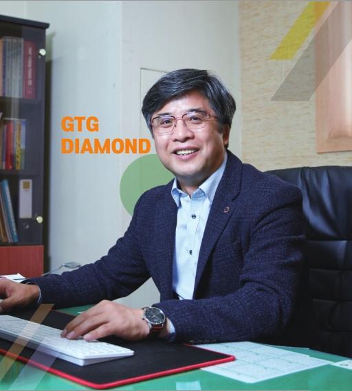지티지다이아몬드 대표