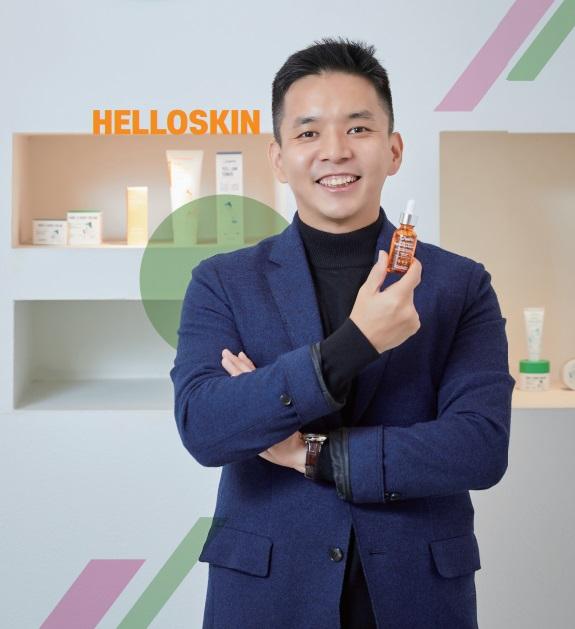 헬로스킨 대표