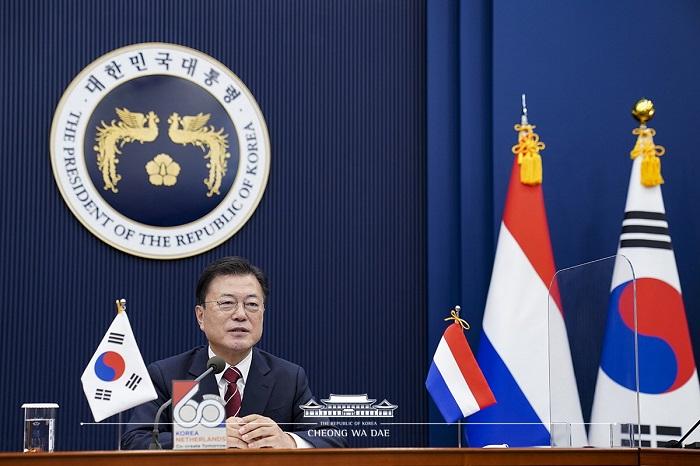 대한민국 문재인 대통령 회담 장면