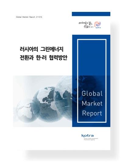 보고서 책자 표지